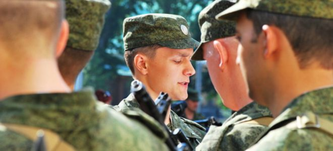 Что нужно делать, если пришла повестка из военкомата?