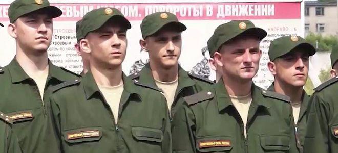 Признает ли плоскостопие военкомат как причину для негодности к службе в армии?