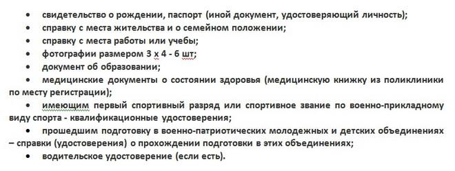"""Гражданский кодекс Республики Казахстан - ИПС """"ділет&quot"""