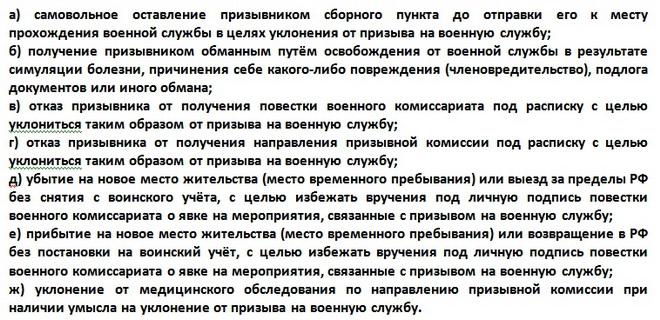 Постановление Пленума Верховного Суда РФ от 3 апреля 2008 года № 3