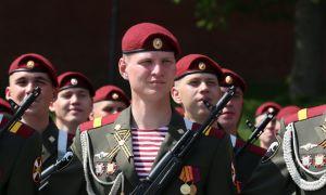 Военная служба по призыву во внутренних войсках МВД РФ