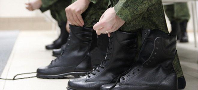 Пришла повестка в военкомат на призывную медицинскую комиссию