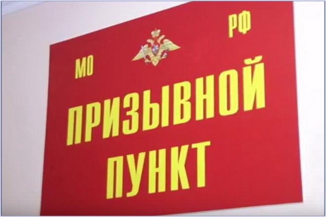 Подача заявления для замены военной службы на АГС